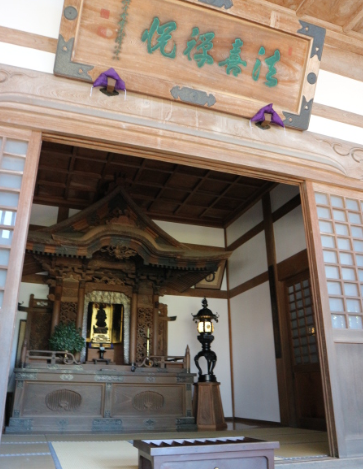 The Buddhist praying room of Eihei-Ji Temple.