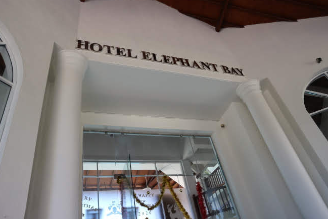 The Hotel Elephant bay entrance.