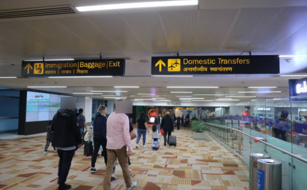 Immigration area at Delhi India.
