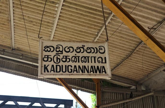 At the Kadugannawa train station.