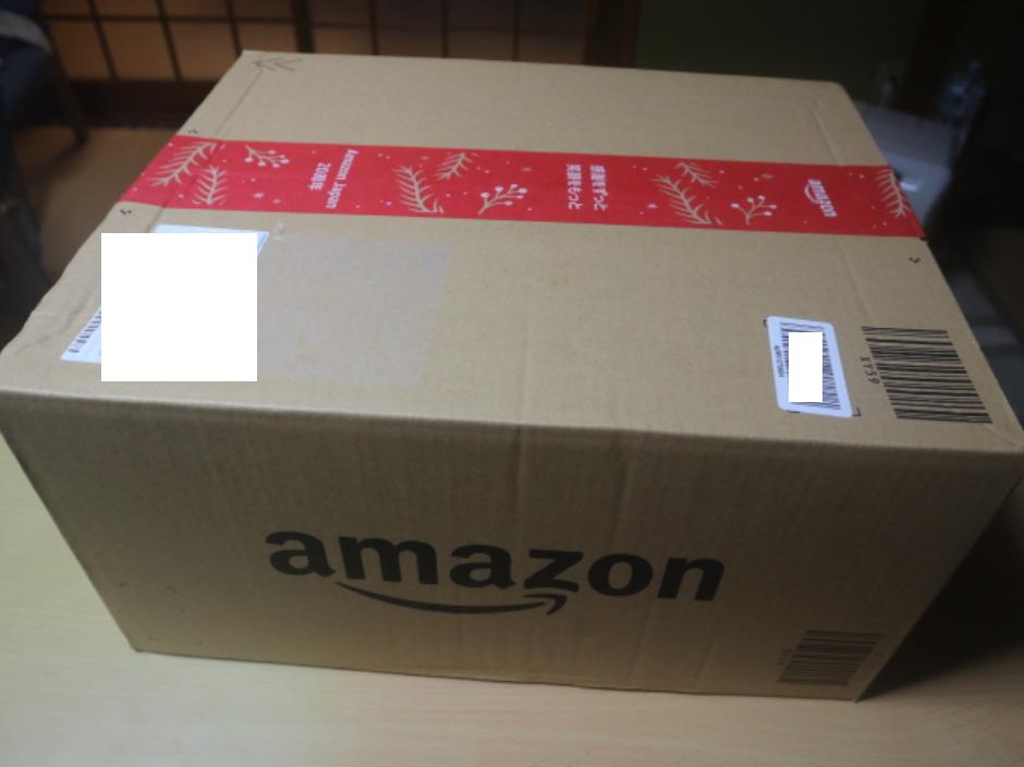 Amazon box with my laptop.