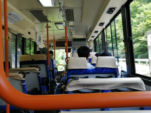 Bus to ropeway station