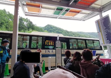 The shuttle bus to the car park.