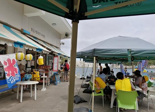 The waiting area at Jodogahama beach.